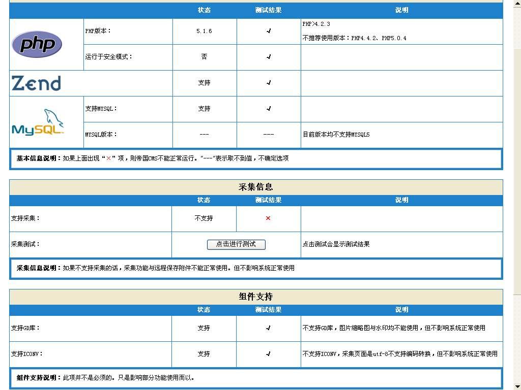iis配置ftp服务器_服务器的配置