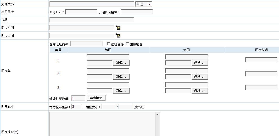 帝国cms会员空间模板