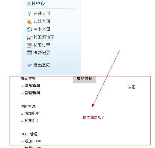 主题:帝国cms6.0会员中心模板下载(9-29更新)