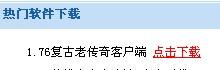 帝国CMS灵动标签首页调用下载地址方法